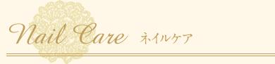 menu_ttl2