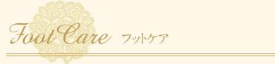 menu_ttl4