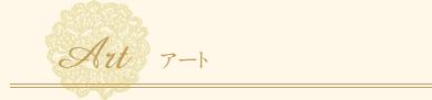 menu_ttl6